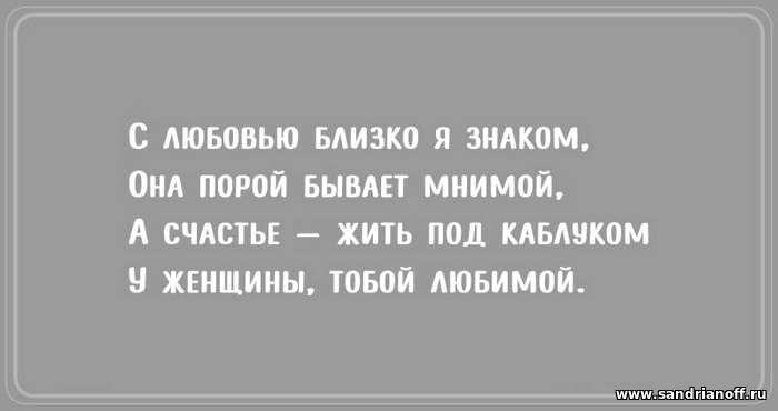 Стишки Игоря Губермана